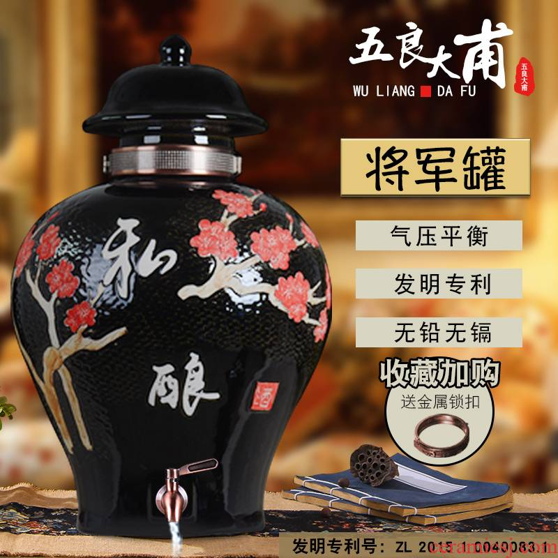 Archaize ceramic jars the general pot of 20 jins with leading wine mercifully jars bottle it jingdezhen Archaize jars