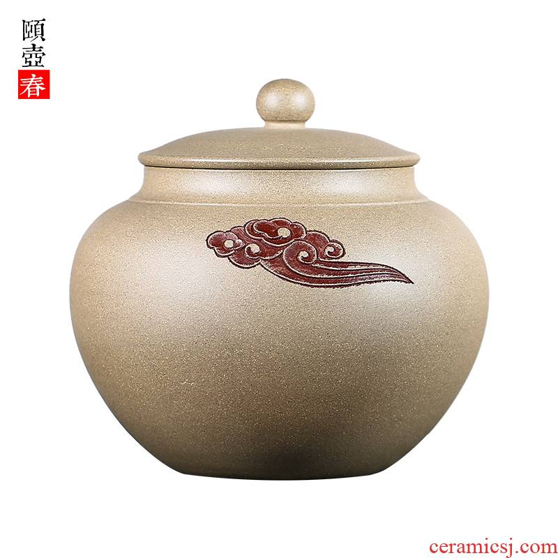 Shadow at home violet arenaceous caddy fixings yixing undressed ore purple sand POTS pu - erh tea and tea storage sealed as cans suction JH