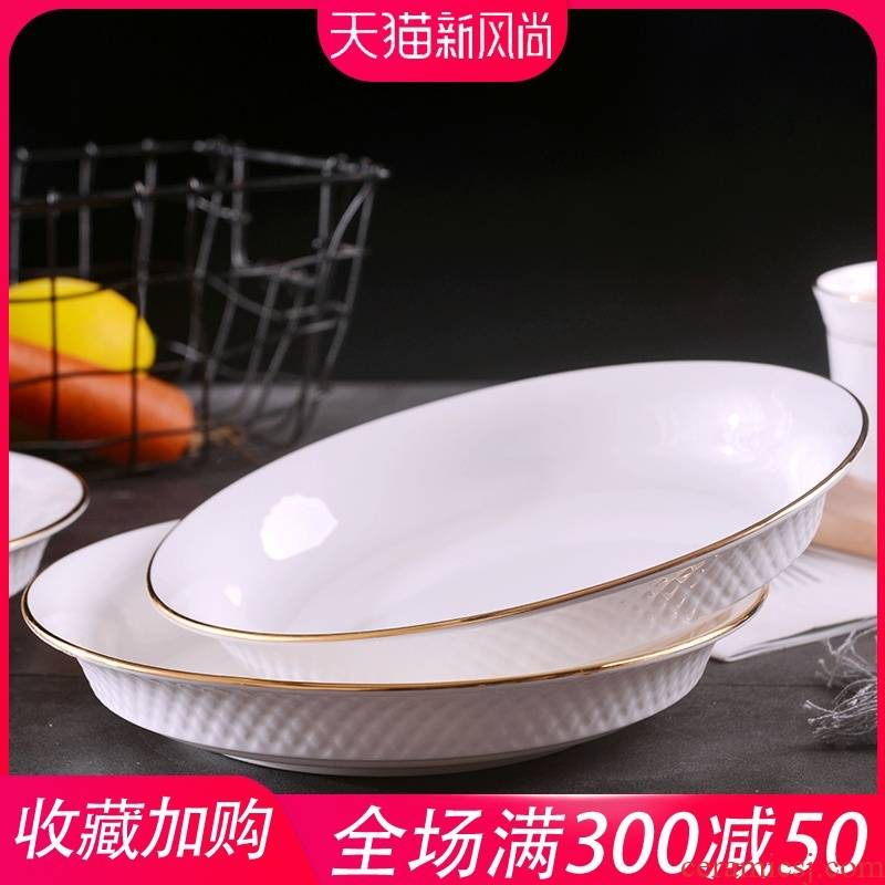 Jingdezhen European - style checking gold 】 【 up phnom penh FanPan suit household ceramic dish dish dish soup plate deep four