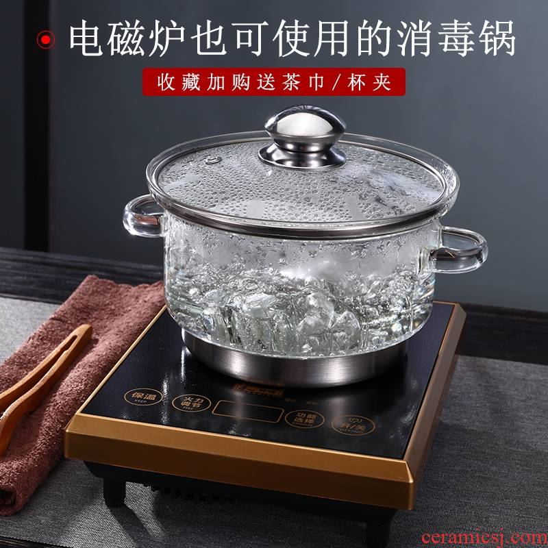 Sterilization pot flat glass with cover for wash can be heated to boil tea cup, induction cooker electric TaoLu tea ware