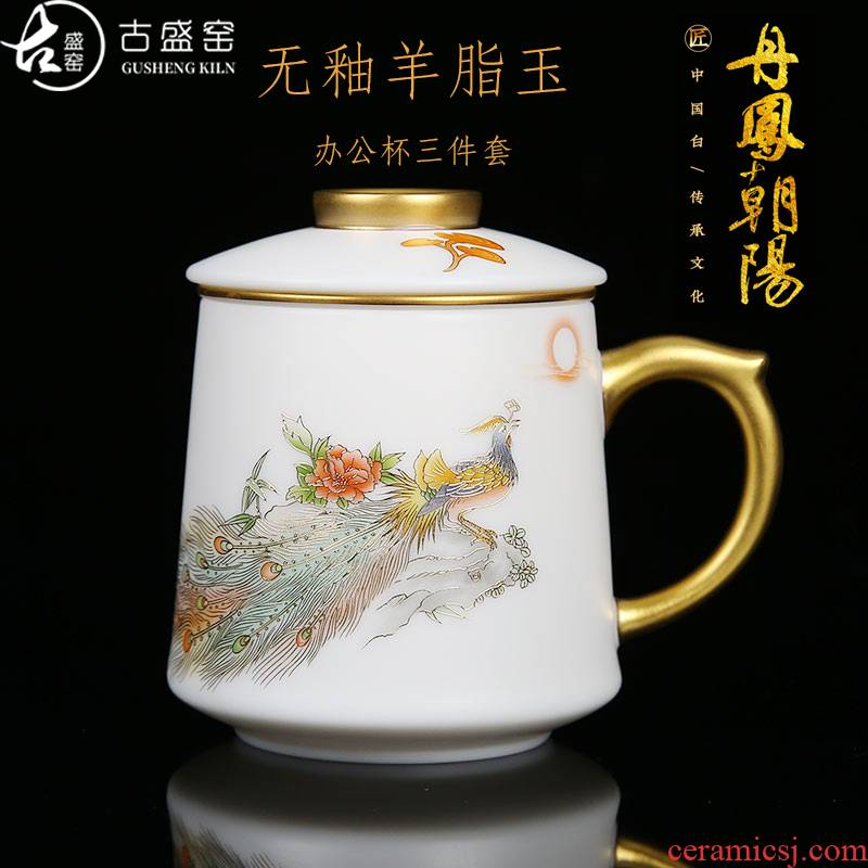 Ancient cheng dehua up suet jade colored enamel filtering creative office make tea cup of household ceramic cup white porcelain cup