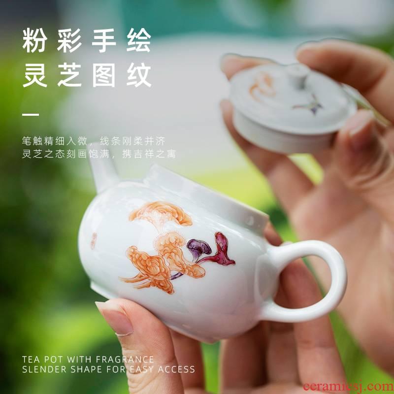 Ganoderma lucidum think make tea teapot individual household small pot of jingdezhen ceramic teapot kung fu