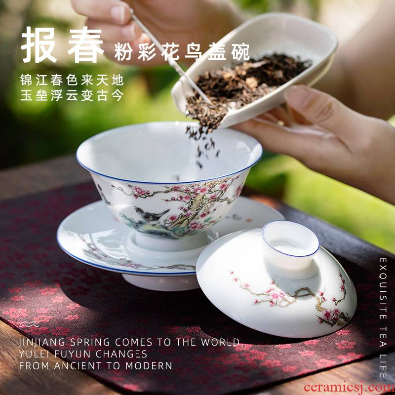 Mountain sound jingdezhen pure manual pastel hand three tureen only single ceramic harbinger of flowers and birds painting tureen tureen