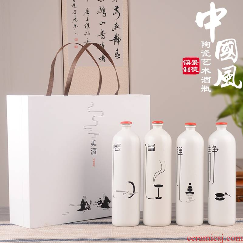 Jingdezhen ceramic jar 1 catty the loaded with gift box creative Chinese style decorates hip household sealed empty wine bottles