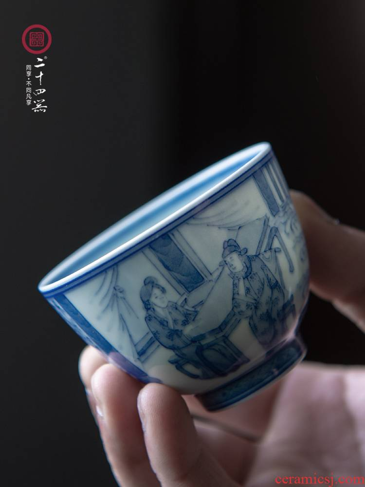 24 is hand - made of the master of the blue and white porcelain cup pure manual kunfu tea cup single sheet only ceramic tea set