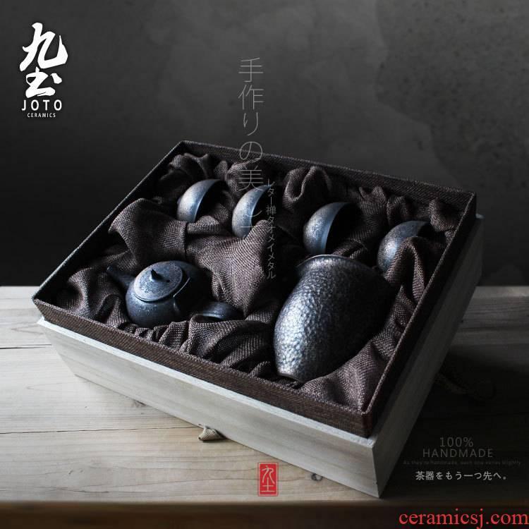 About Nine soil suit of black tea set gift teapot fair sample tea cup cup kung fu tea set Japanese dry tea set