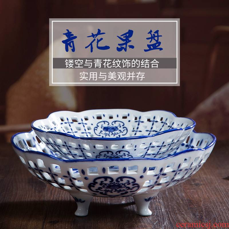 392 jingdezhen ceramic glaze porcelain hollow - out compote suit I household adornment handicraft furnishing articles