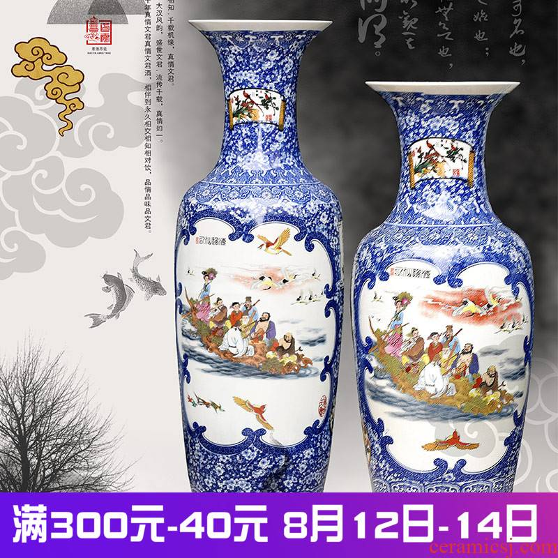 Jingdezhen ceramics landing a large vase furnishing articles blue sea flower arranging home decoration feng shui living room