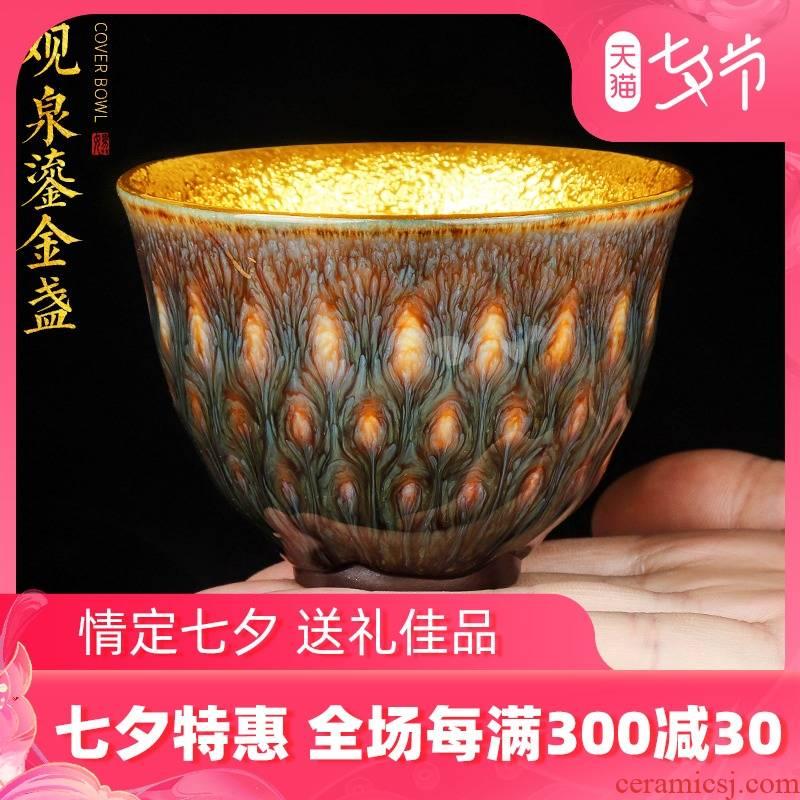 The Master artisan fairy Peng Guihui up gold pure manual household ceramics kung fu tea set sample tea cup