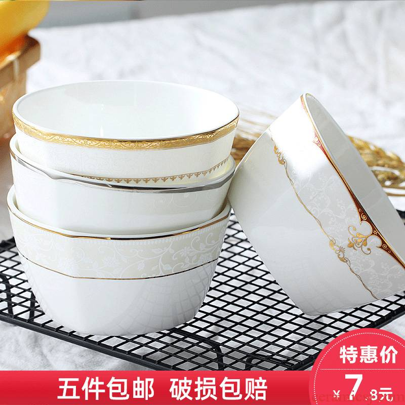 To use party food Bowl Bowl Chinese contracted household ceramics jingdezhen ceramic ipads China tableware 4.5 inch soup Bowl