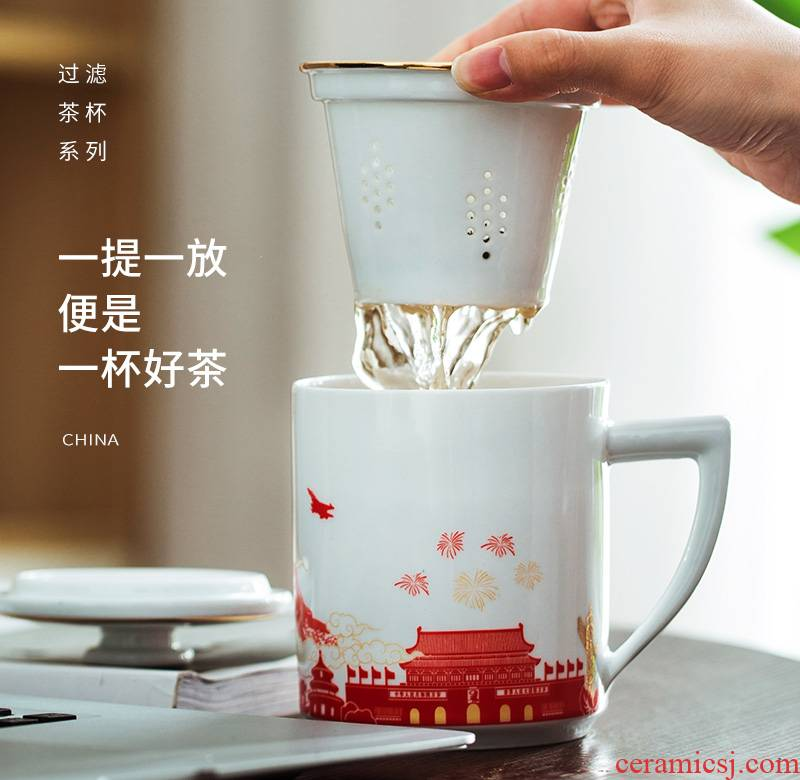 Ceramic cups tea cups with cover cup tea separation office cup with the personal one cup tea cup