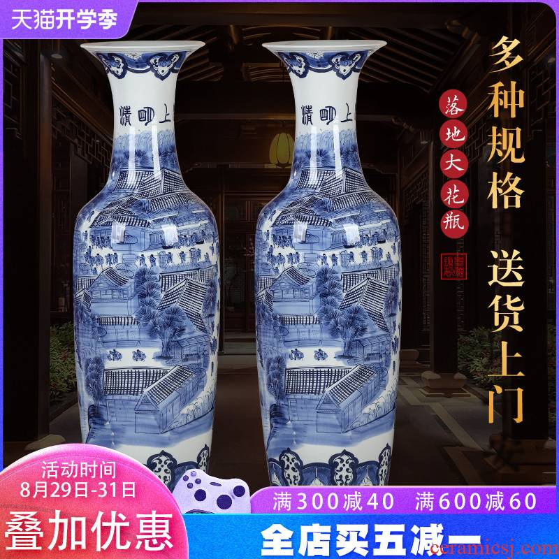 Jingdezhen ceramic antique hand - made ching Ming blue and white porcelain vase painting of large Chinese style living room large furnishing articles
