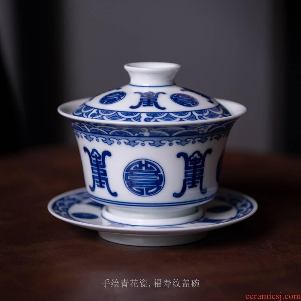 24 is only three tureen single kung fu tea cup to use large hand - sketching jingdezhen blue and white porcelain tea set