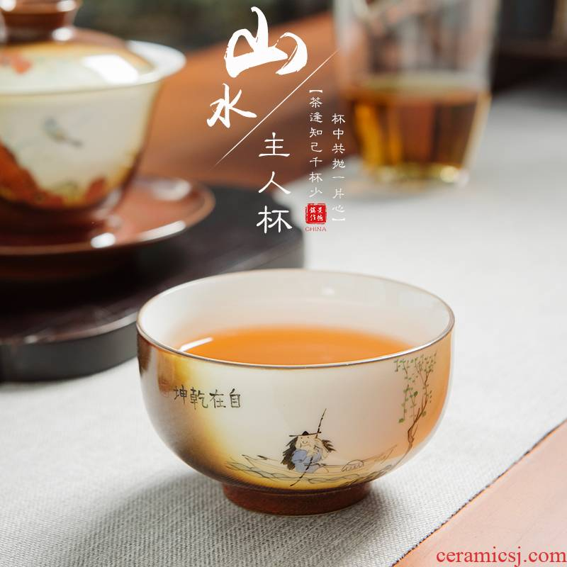 Jingdezhen hand - made tea sample tea cup single cup men 's large master kung fu tea cup move up by hand