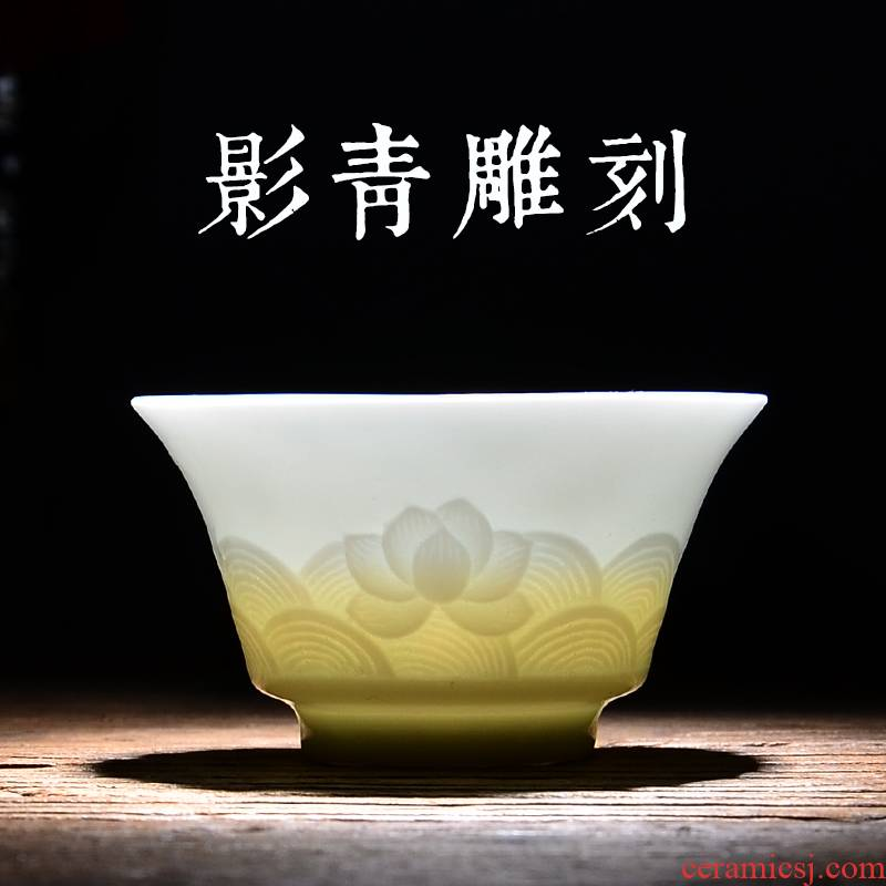 24 is jingdezhen shadow celadon ceramic sample tea cup kung fu single single CPU time Japanese tea cups