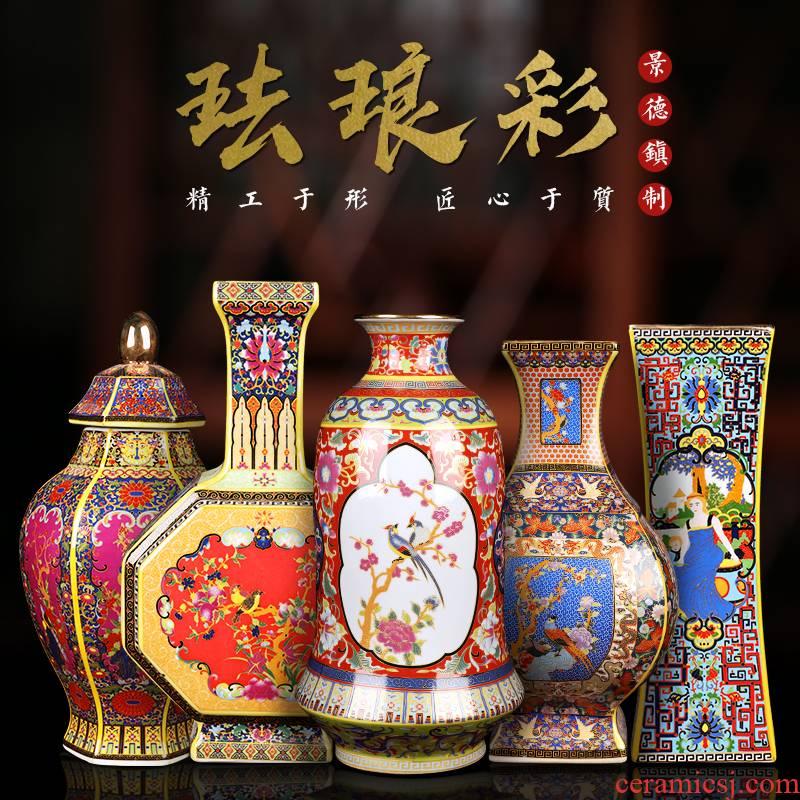 Jingdezhen imitation antique ceramics colored enamel vase imitation the qing yongzheng sitting room adornment study of new Chinese style furnishing articles