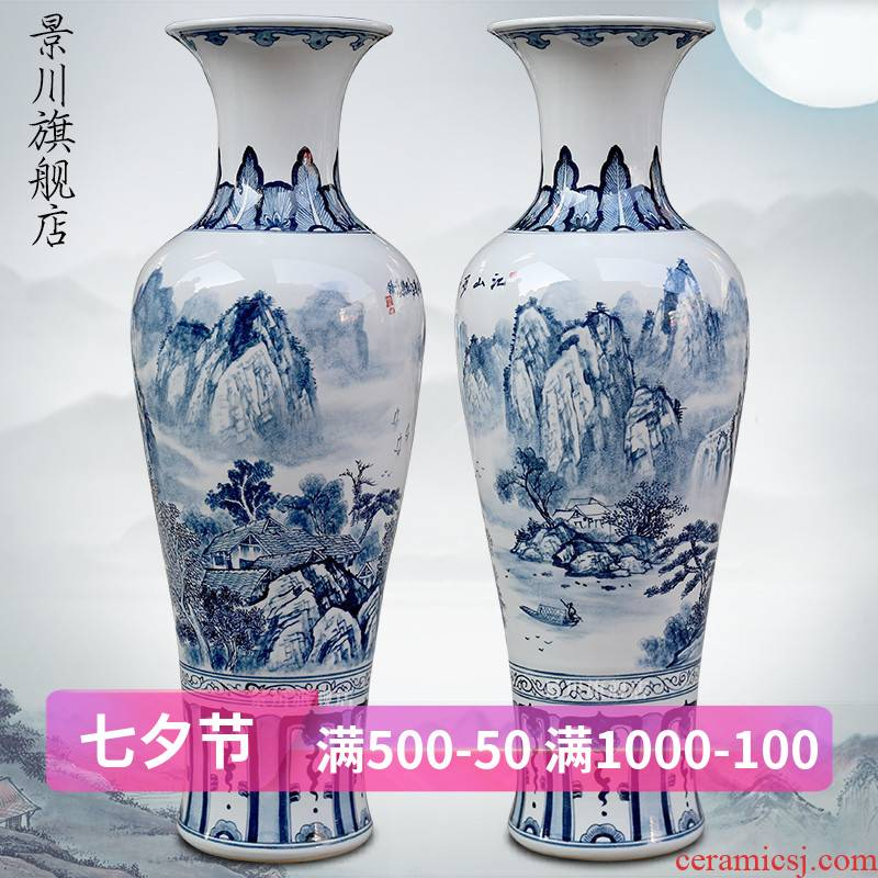 Be born great vase jiangshan jiao more antique hand - made scenery blue and white porcelain of jingdezhen ceramics sitting room big furnishing articles