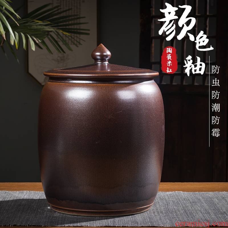 Jingdezhen ceramic barrel oil cylinder 20 jins 30 jins 50 kg moisture insect - resistant household with cover seal ricer box rice storage tank