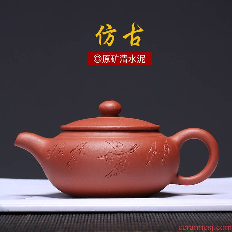 Yixing purple clay teapots undressed ore tea plain cement Zhou Tingquan checking antique pot teapot sketch pot