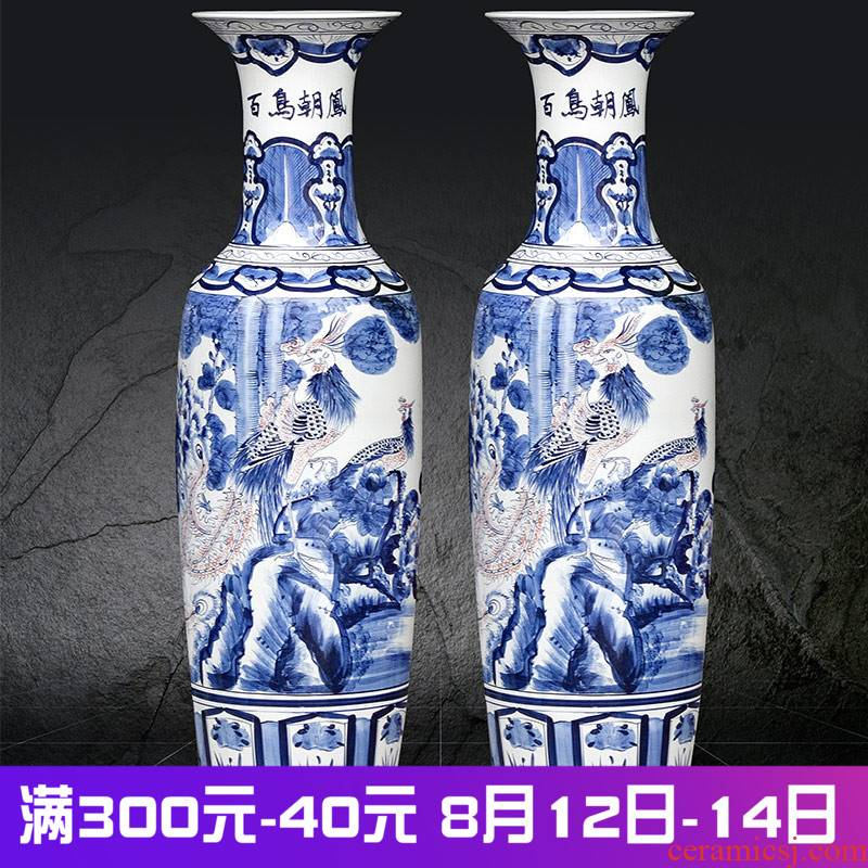 Jingdezhen ceramics of large vase Chinese penjing hand - made birds pay homage to the king home sitting room hotel decoration