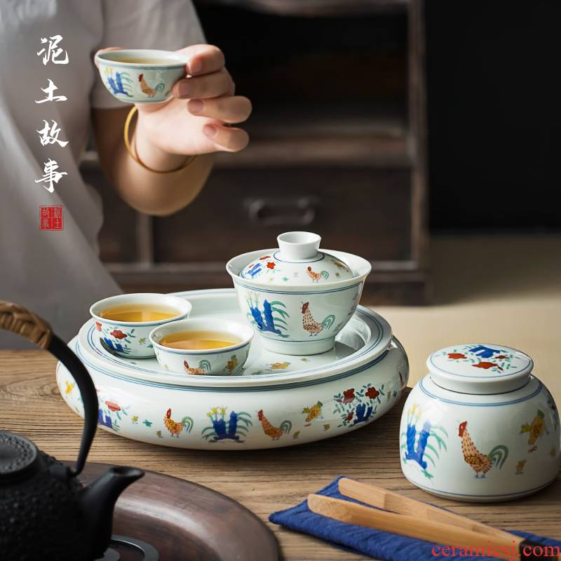 Jingdezhen bucket color chicken cylinder 2 cup tea sets, small ceramic household dry tea tray storage simple restoring ancient ways