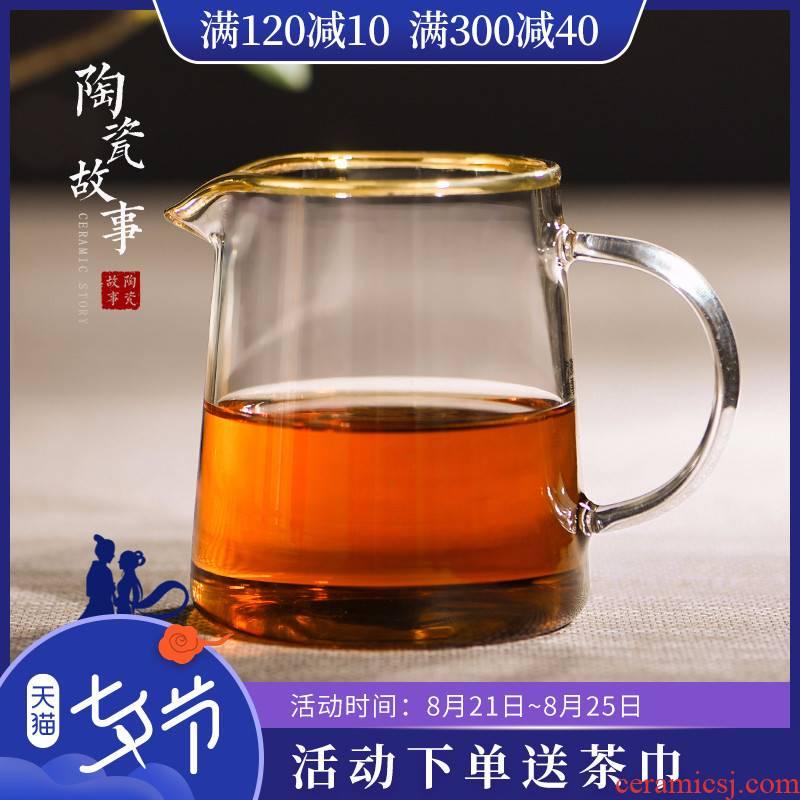 Ceramic story high - grade paint thickening heat - resistant transparent glass tea set fair keller) one - piece suit tea sea