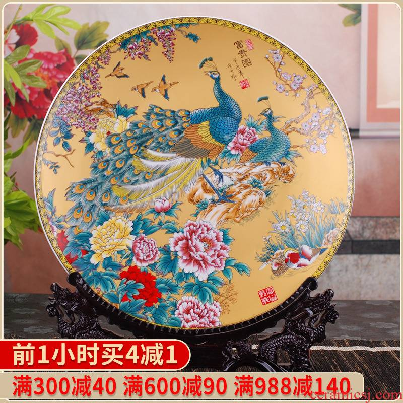 353 to the base of jingdezhen ceramic faceplate fashionable sitting room adornment home decoration plate of furnishing articles of handicraft