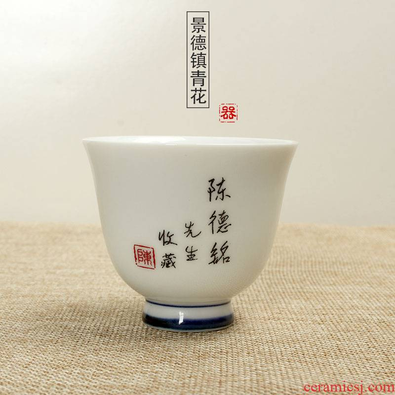 Jingdezhen private custom white porcelain kung fu tea master cup sample tea cup hand - made single tea cup, personal cup