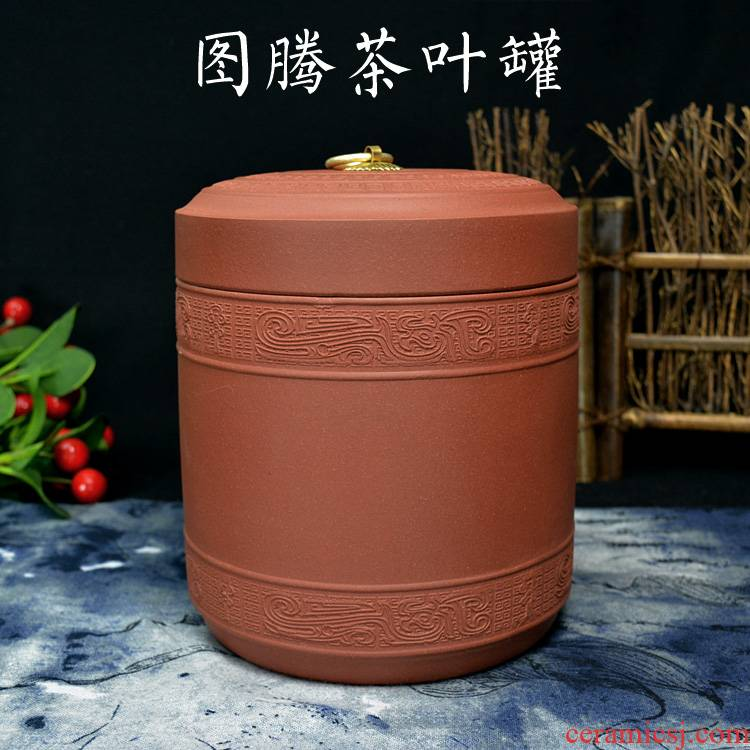 Shadow enjoy purple sand yixing purple sand tea pot manually large caddy fixings totem straight barrel caddy fixings and POTS