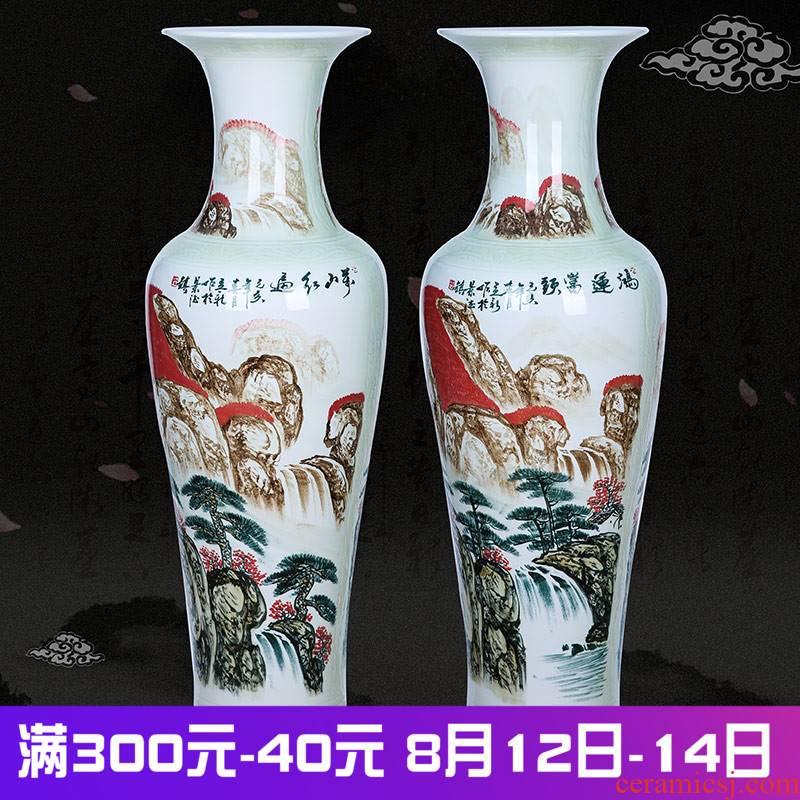 Jingdezhen ceramics landing large vases, hand - made villa living room opening hotel much luck housewarming furnishing articles