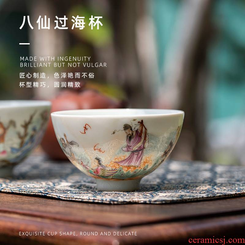 Mountain sound archaize tire ensemble of jingdezhen ceramic sample tea cup pure manual painting master cup kung fu tea cups