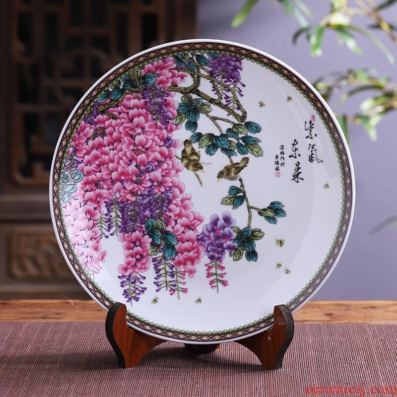 Jingdezhen ceramics hang dish sabingga sukdun dergici jimbi TV ark, wine accessories decorative plate I household furnishing articles