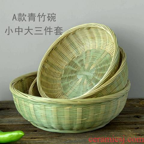 Bamboo basket fruit basket household steamed bread basket with base Bamboo products Bamboo green kitchen washing the popurality checking Bamboo has products