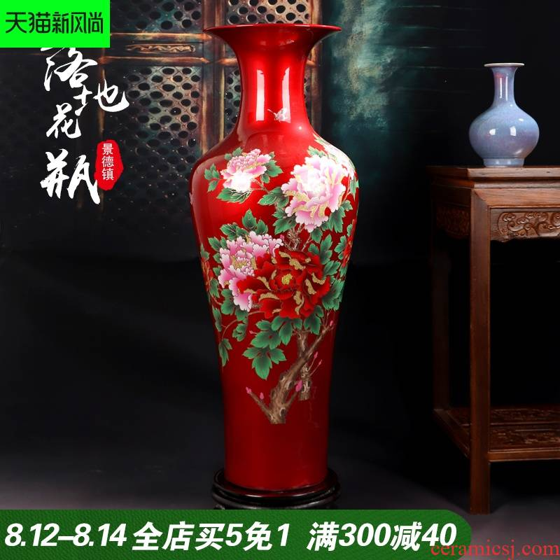 Chinese red furnishing articles sitting room of large vase of jingdezhen ceramics to heavy large opening gifts hotel decoration