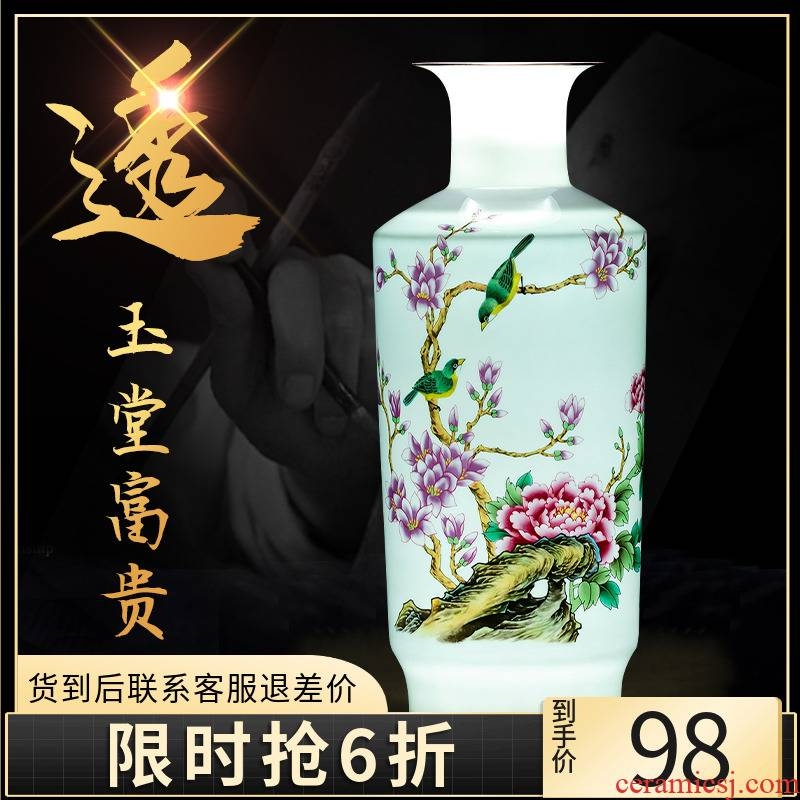 Jingdezhen ceramics powder enamel vase furnishing articles thin body porcelain flower arrangement sitting room adornment of Chinese style household wealth and CV 18
