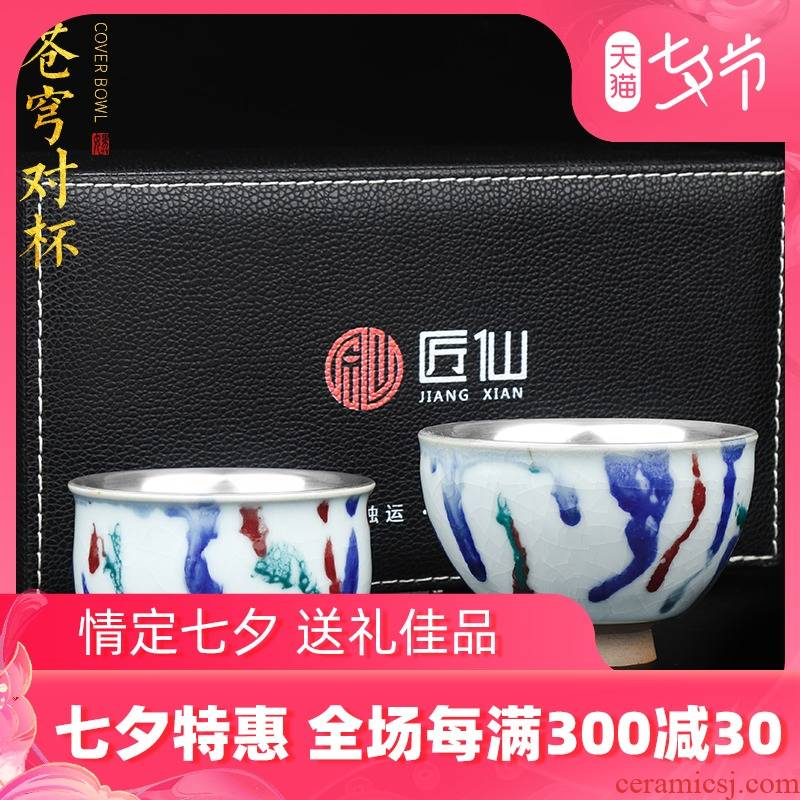 Artisan fairy up coppering. As silver cup for cup master cup home kung fu tea cups ceramic checking bowl sample tea cup