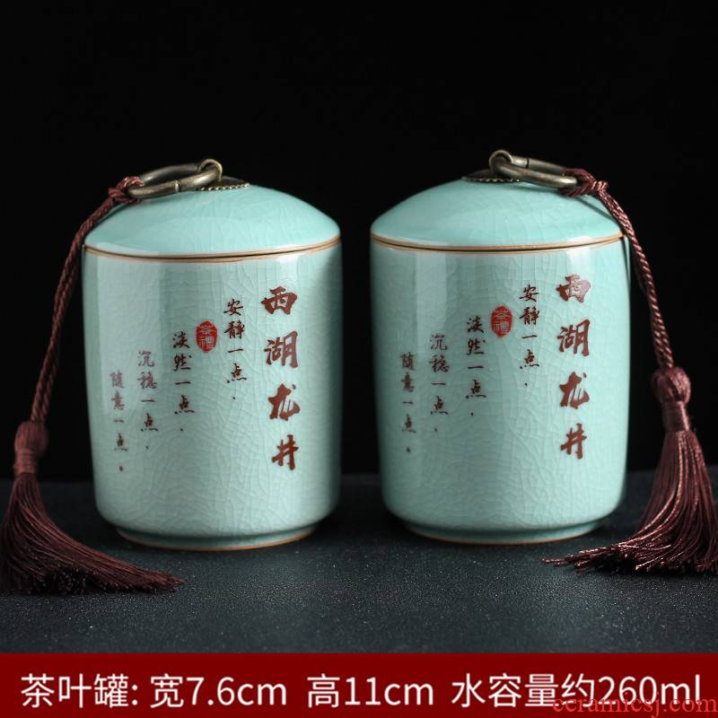 Sealed ceramic tea caddy fixings small portable household elder brother up with box packing storage POTS detong cylinder kung fu tea set