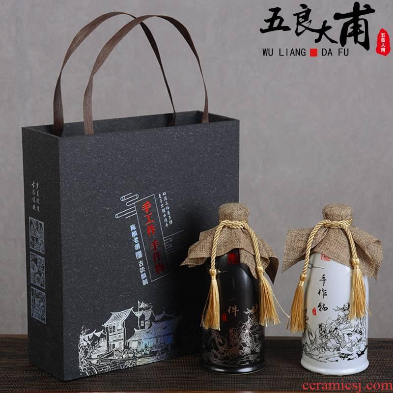 Jingdezhen ceramic bottle 1 catty pack jar creative decoration of Chinese style hip sealing liquor bottles household jugs