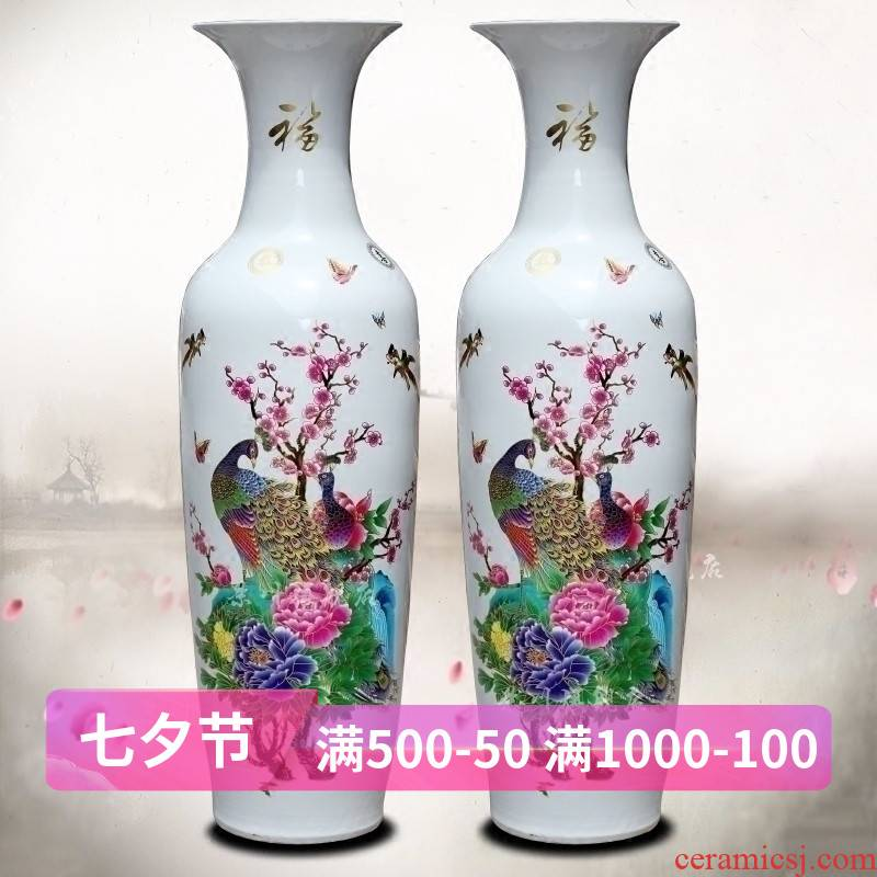 Jingdezhen ceramic craft peacock vase peony of large home sitting room hotel Chinese flower arranging act the role ofing is tasted furnishing articles