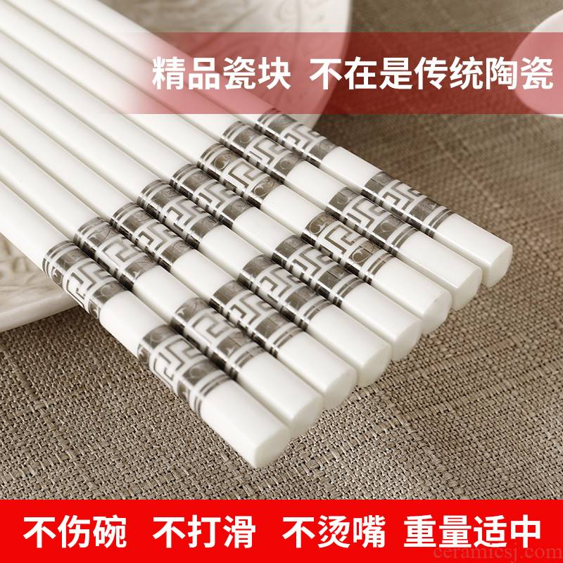 Jingdezhen domestic high - grade ceramic chopsticks ipads China environmental protection antislip mildew to hold to high temperature 10 pairs of gift set of tableware
