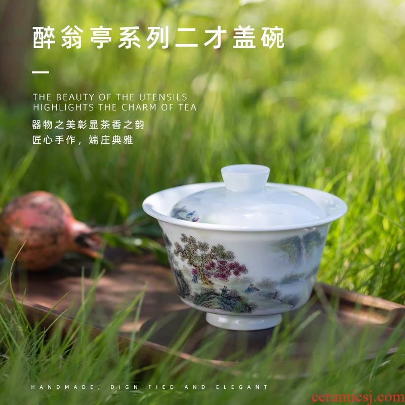 Mountain sound zuiweng pavilion series two only tureen jingdezhen ceramic cups tureen single pure manual painting
