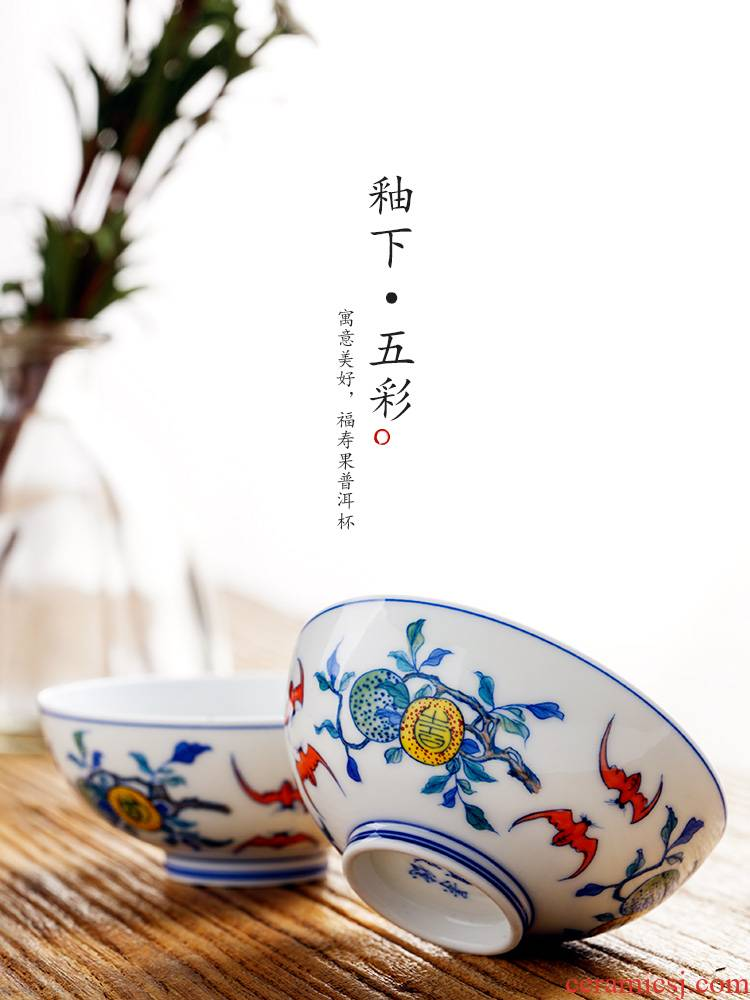 Jingdezhen blue and white color master cup single cup pure manual hand - made ceramic sample tea cup live kungfu tea cup