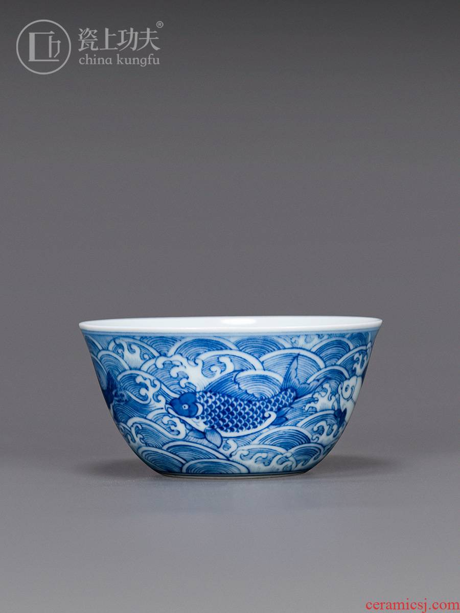 Jingdezhen porcelain on kung fu high - end ceramic manual hand - made porcelain cups carp sea master cup kung fu tea set