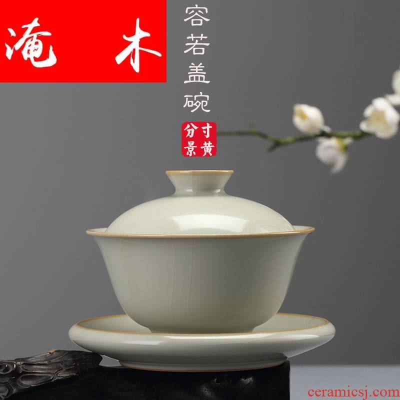 Submerged wood jingdezhen measured your up kung fu tea bowl large ceramic three tureen household of Chinese style tea cups