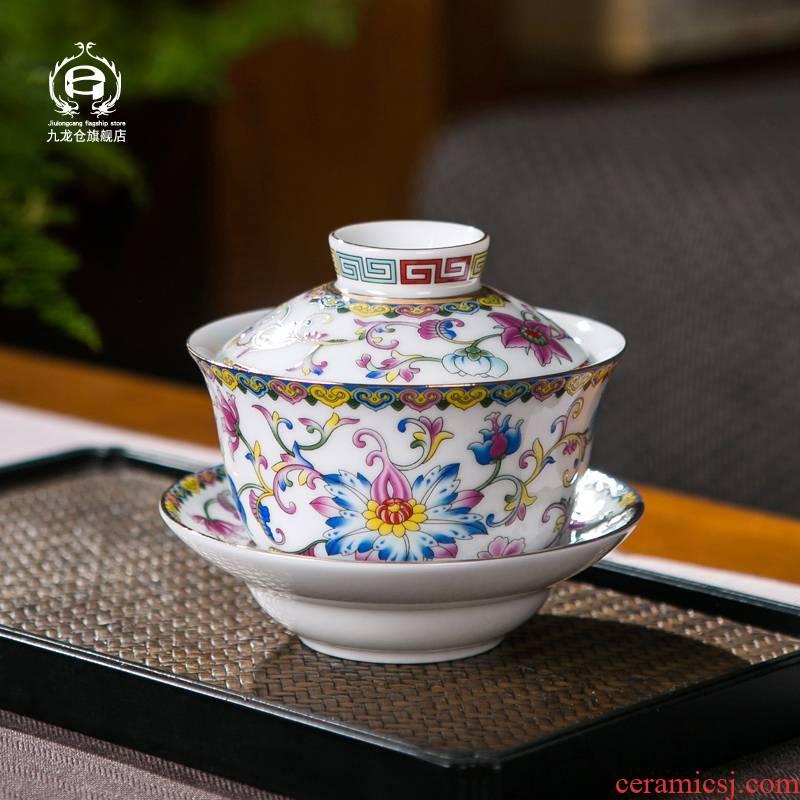 Jingdezhen ceramic colored enamel paint only three tureen single archaize kung fu tea tea bowl tea cup saucer