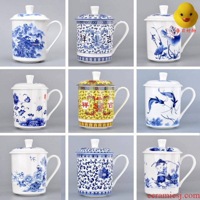 The old man home old elder masters cup blue and white porcelain cup glass ceramic gifts office cup ipads porcelain cup