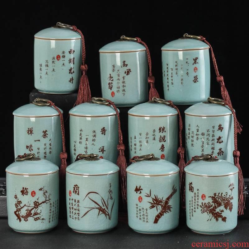 Elder brother up with sealing ceramic tea caddy fixings box travel warehouse storage tank pu 'er tea pot receives special kung fu tea set