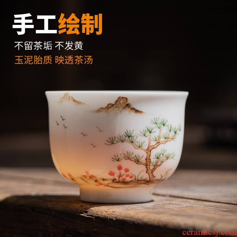 Jingdezhen hand - made master cup single sample tea cup a cup of tea light sweet white porcelain ceramic cups manual kung fu personal single CPU
