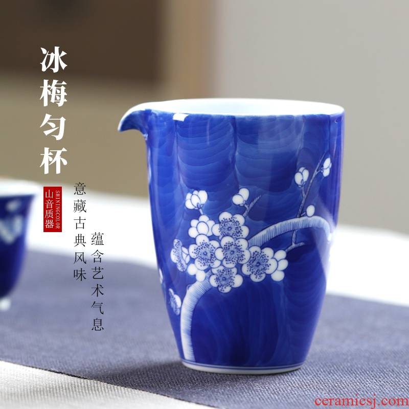 Blue and white ice mountain sound hand - made may well fair keller cup points of tea, tea sea jingdezhen ceramic tea set tea accessories