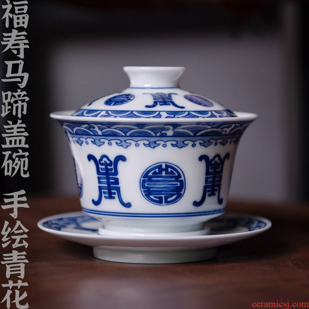 24 is hand draw three only blue and white porcelain tea tureen tea cups of kung fu tea set a single jingdezhen manually